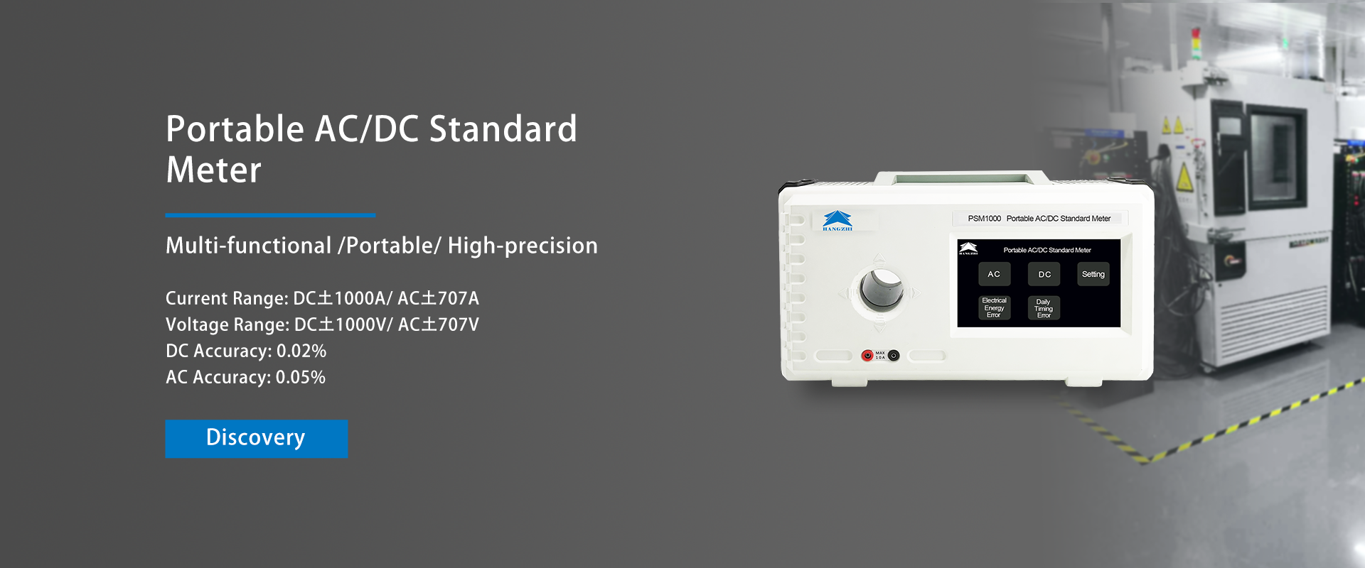 Portable AC and DC standard meter